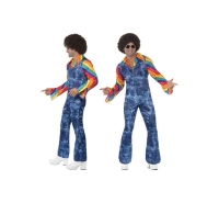 70's Groovy Rainbow Dancer Fancy Dress Costume