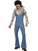 70's Groovy Dancer Fancy Dress Costume