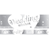 Loving Hearts Wedding Wishes Banner wedding decoration - 2.7m